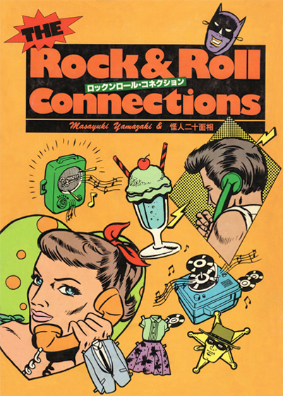 Rock & Roll Connections Cover